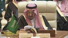 ایرانی اقدامات علاقائی اور عالمی امن کے لیے خطرہ ہیں: شاہ سلمان بن عبدالعزیز