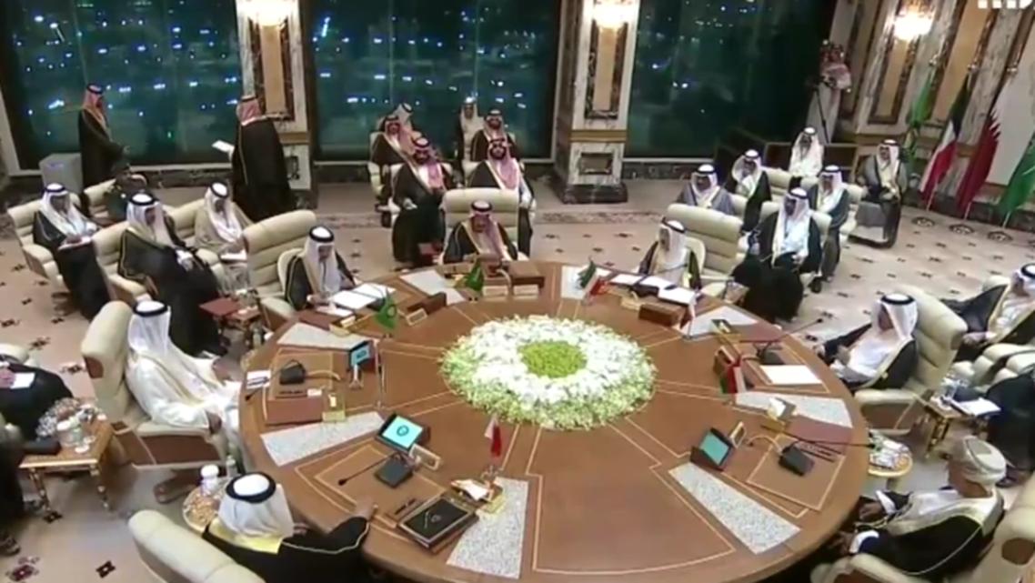 GCC summit. (Screengrab)