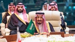 استقبال خادم الحرمين للزعماء العرب في مكة
