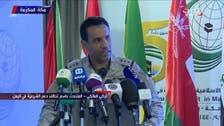ایران کی یمن میں مداخلت یو این کی قراردادوں کی صریح خلاف ورزی: عرب اتحاد