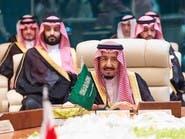 الملك سلمان يطالب بموقف دولي حازم وحاسم ضد إيران