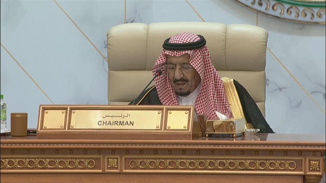THUMBNAIL_ الملك سلمان: القضية الفلسطينية هي قضيتنا الأولى إلى أن ينال الشعب الفلسطيني حقوقه
