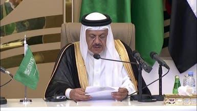 الزياني: مجلس التعاون أكد تضامنه مع السعودية والإمارات