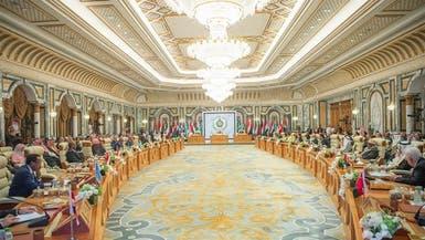 الرئاسة الفلسطينية: قرارات قمم مكة انتصار لقضيتنا