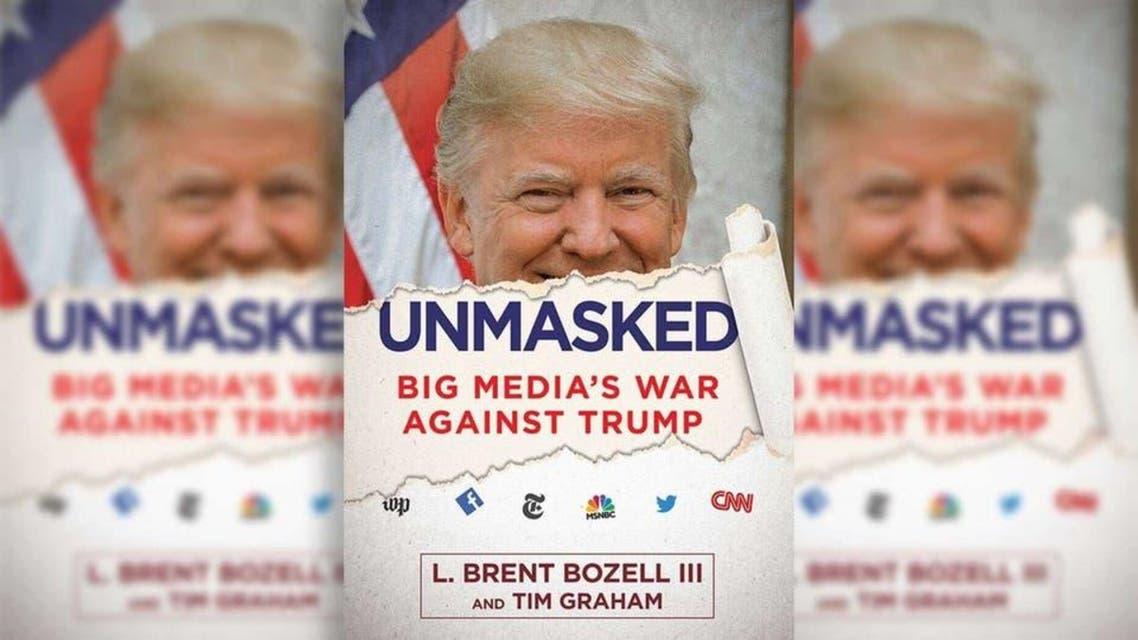 ٹرمپ سے متعلق کتاب
