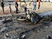 العراق.. قتلى في سلسلة تفجيرات تهز كركوك