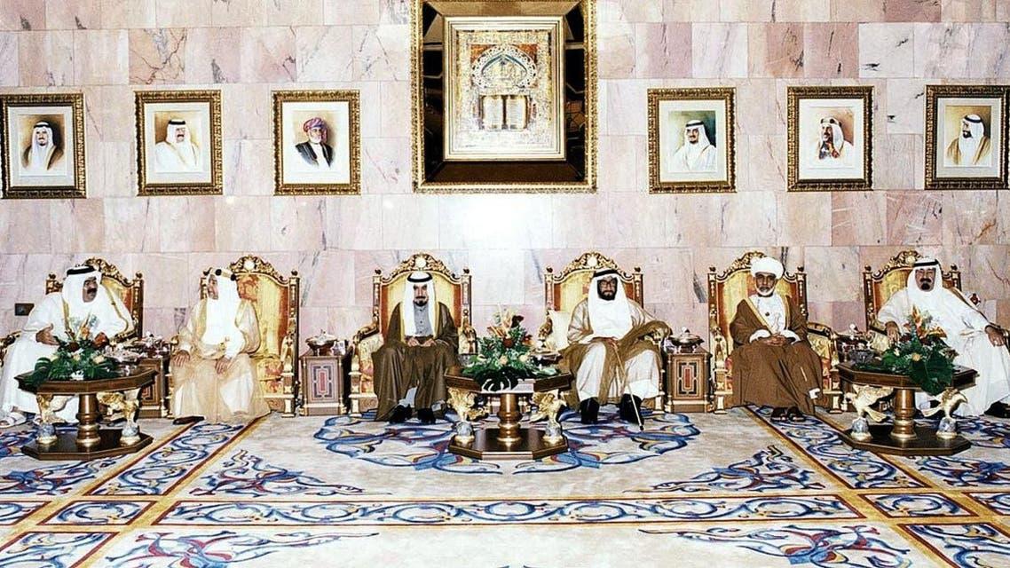 GCC summit 1998. (AFP)