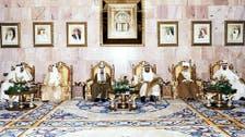 The history of GCC summits held in Saudi Arabia