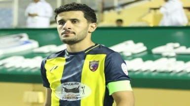 خالد البركة ينتقل من الحزم إلى أهلي جدة