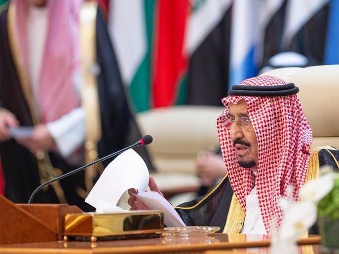 الملك سلمان: نرفض أي إجراء يمس وضع القدس
