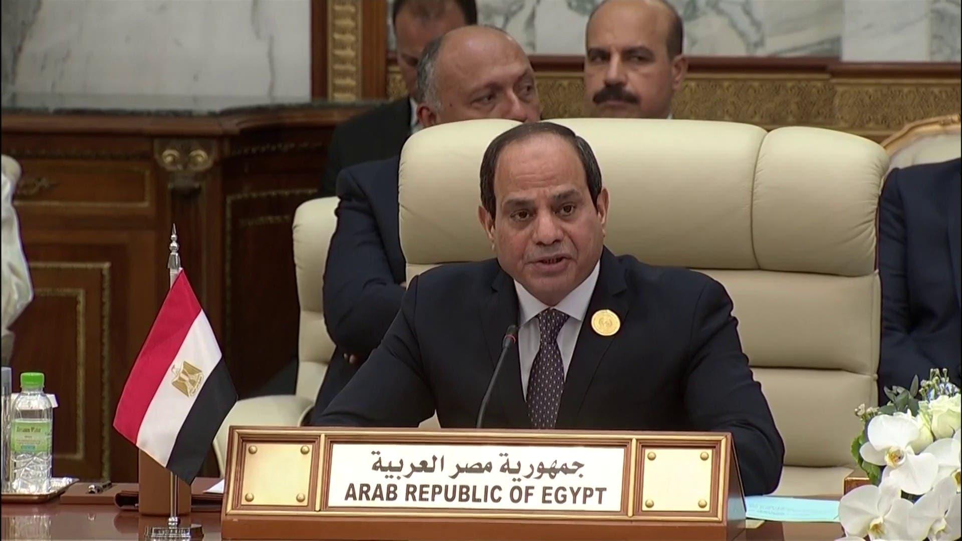 الرئيس عبدالفتاح السيسي خلال كلمته بالقمة العربية الطارئة