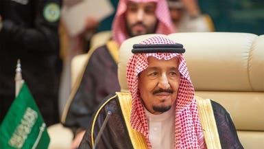 الملك سلمان: سنتصدى بحزم للعدوان والتخريب