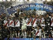 ريفر بليت يتوج بكأس سوبر أميركا الجنوبية للمرة الثالثة