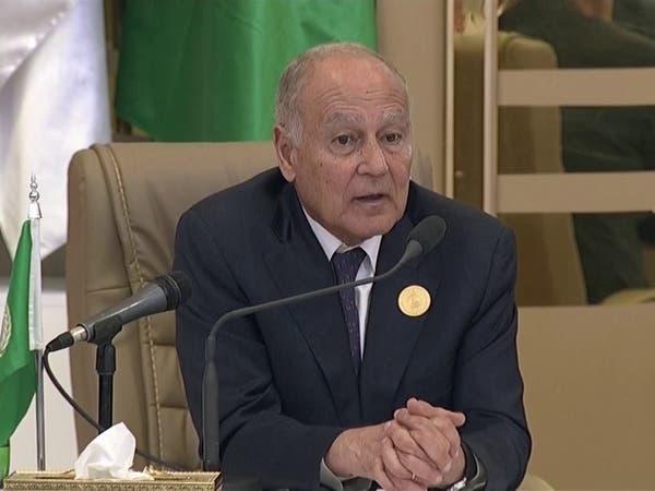 أبو الغيط: القمة العربية طالبت إيران بإعادة النظر في دورها بالإقليم