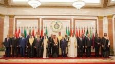 عرب لیگ کا سربراہ اجلاس خطے میں ایرانی مداخلت کی مذمت کے ساتھ اختتام پذیر