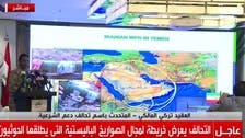 Coalition: Iran's interference in Yemen violates UN resolutions