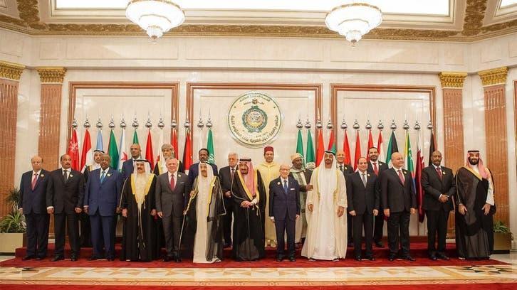 القمتان الخليجية والعربية ترفضان تدخلات إيران بالمنطقة