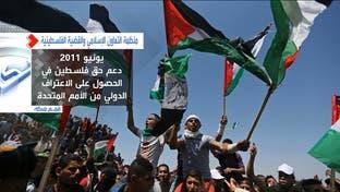 كيف تعاملت القمم الإسلامية السابقة مع القضية الفلسطينية