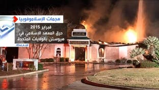 كيف فرضت قضية الإسلاموفوبيا نفسها على أجندة القمة الإسلامية