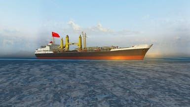 تحذير أميركي: سفن صينية تخفي شحنات نفط إيران