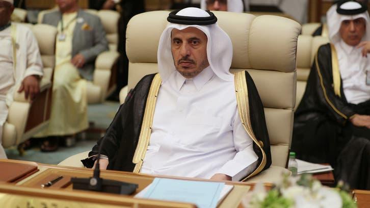 سي أن أن: واشنطن طلبت من قطر المشاركة بقمم مكة