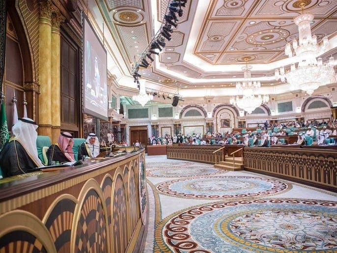 القمة الإسلامية تتمسك بالقدس عاصمة للدولة الفلسطينية