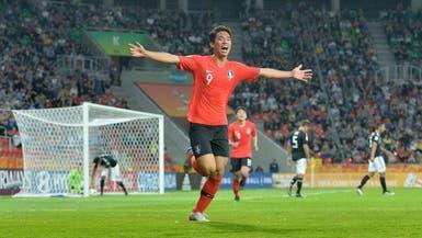 مونديال الشباب: كوريا الجنوبية تبلغ دور الـ16.. والبرتغال تودع مبكراً