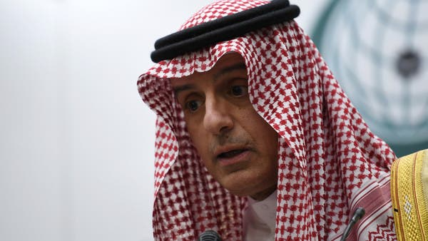 الجبير: إيران ستدفع الثمن إذا واصلت سياستها العدوانية