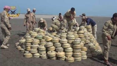 """اليمن.. """"مسام"""" ينتزع 408 ألغام حوثية خلال أسبوع"""