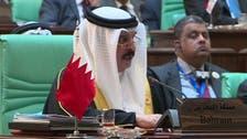 مرسوم ملكي بإنشاء قنصلية للبحرين لدى المغرب بالصحراء الغربية