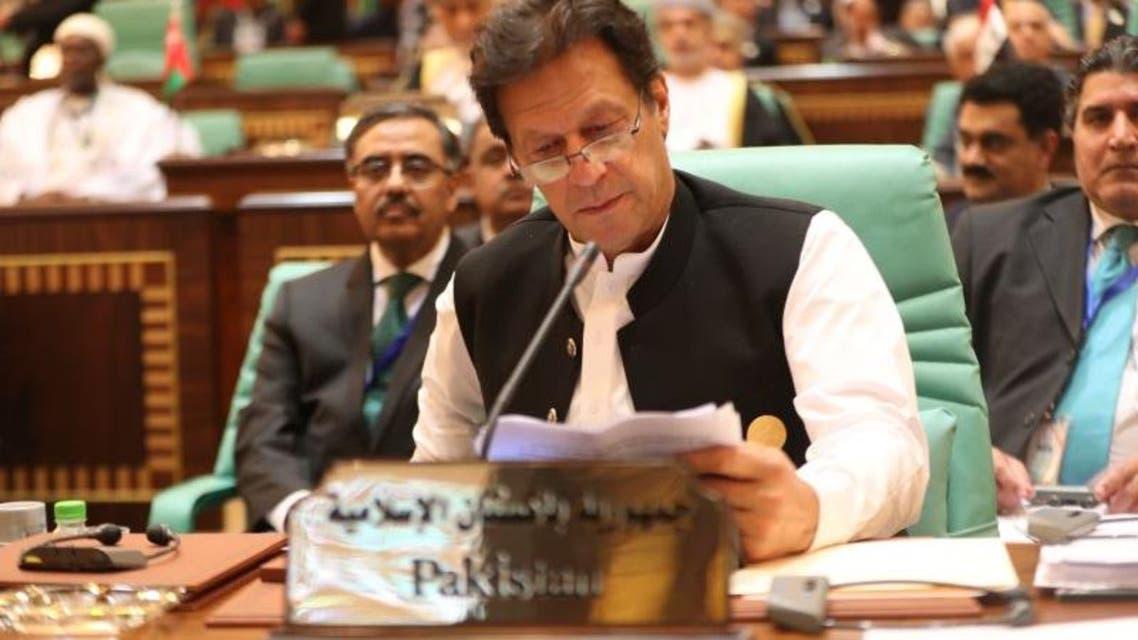 عمران خان او آئی سی