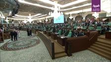 مکہ مکرمہ میں چودھویں تاریخی اسلامی سربراہ کانفرنس کا انعقاد