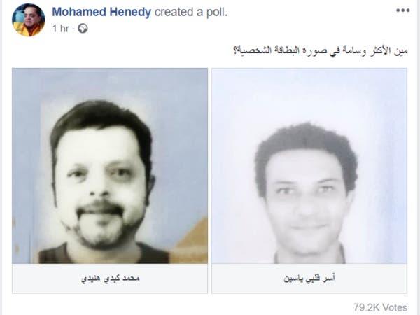 تحدي البطاقة الشخصية يشتعل بين هنيدي وآسر ياسين
