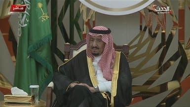 الملك سلمان يستقبل قادة الدول الإسلامية في مكة
