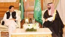 ''سعودی عرب کے بروقت برادرانہ اقدام سے مشکل وقت میں پاکستان کی معیشت کو مدد ملی ''