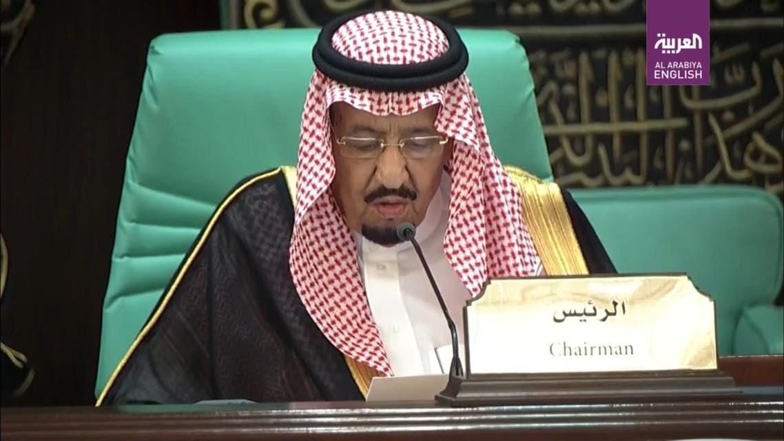 King Salman OIC speech