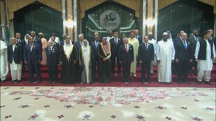 قادة العالم الإسلامي يتمسكون بحل الدولتين وقضية القدس
