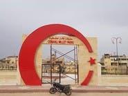 """""""الأمة العثمانية"""" تظهر في أعزاز السورية.. """"انتهاك جديد"""""""