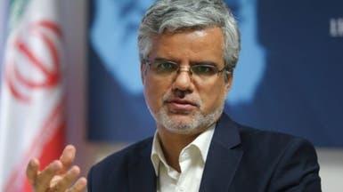 """إيران.. نائب إصلاحي يقدم مشروعاً لحظر """"النووي"""""""