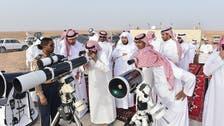 ماذا قال مرصد المجمعة عن هلال عيد الفطر؟