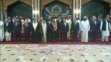 Organization of Islamic Cooperation begins 14th Islamic Summit in Mecca