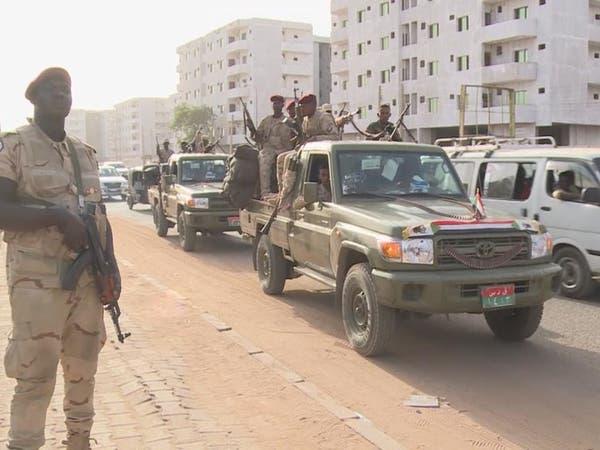 تجمع المهنيين السودانيين يدعو إلى سلمية الحراك