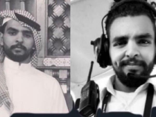 معلومات جديدة حول اختفاء الطيار السعودي في الفلبين