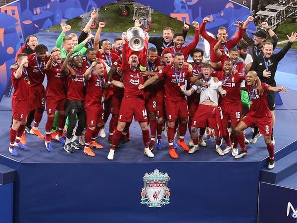 صلاح وأوريغي يقودان ليفربول للفوز بدوري أبطال أوروبا