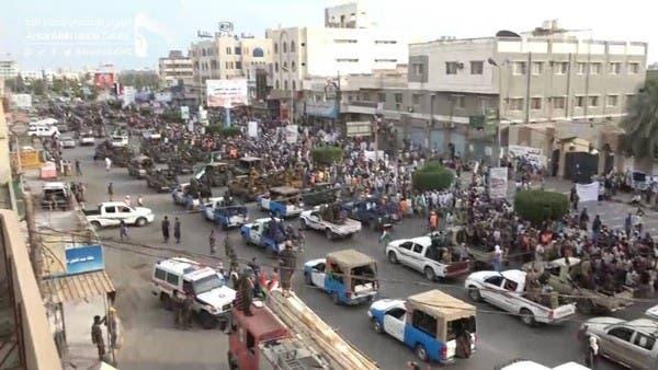 الإرياني: الحوثيون يستعرضون بالحديدة رافعين صور الخميني
