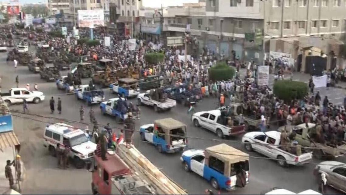 images of Houthi militants blatantly using UN-supplied vehicles, purportedly meant to assist in demining efforts in Hodeidah, during a military parade. (Social media)