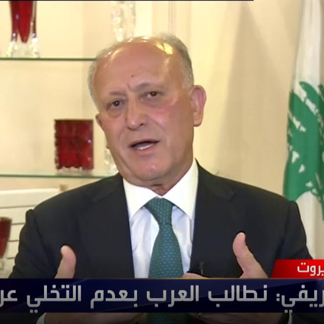 أشرف ريفي: نصر الله حاول تخريب علاقة لبنان بالعرب