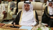 قطر نے امریکی دباو پر مکہ کانفرنسوں میں شرکت کی: سی این این