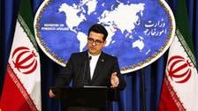 امریکا مذاکرات کے لیے 'لفظی جادوگری' کے بجائے عملی اقدام کرے : ایران