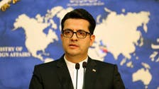 Iran says waiting for court order to release British tanker